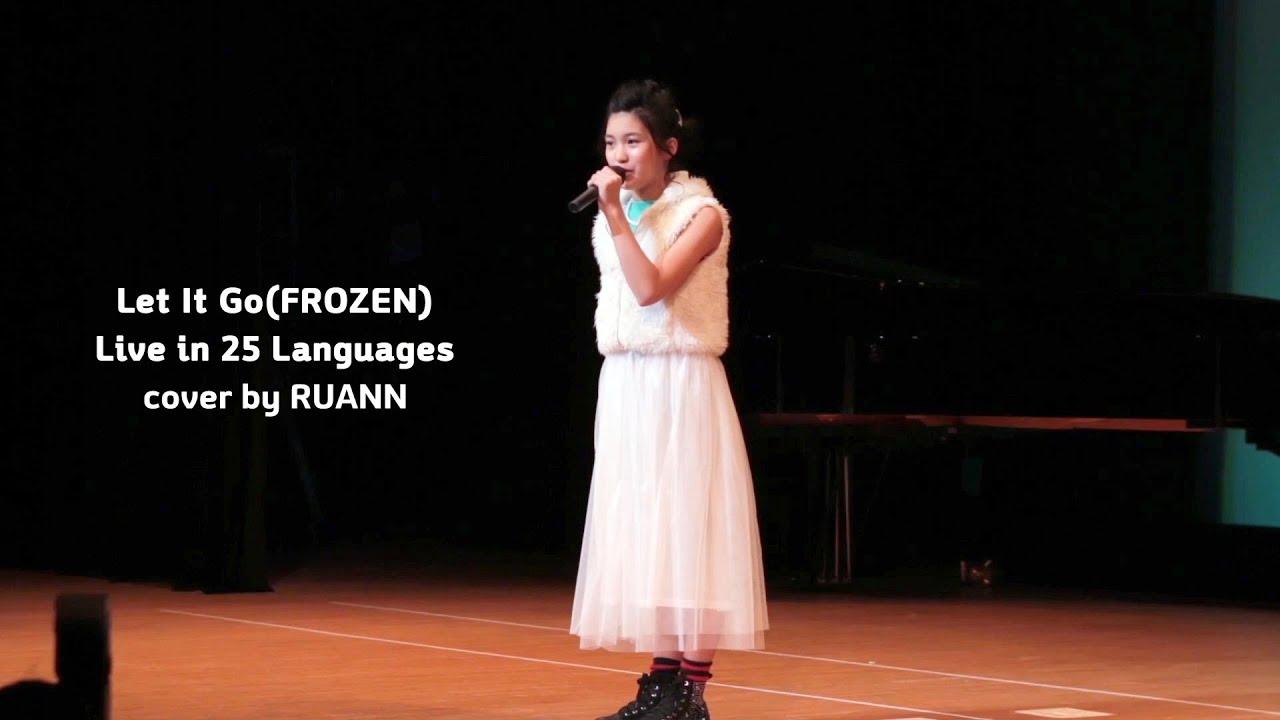 [Cover] Let It Go (FROZEN) Live in 25 Languages | 12세 소녀가 외워서 하는 25개국어 커버 라이브!
