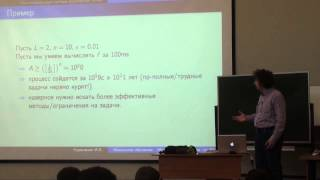 Лекция 6 | Машинное обучение (2012) | Игорь Кураленок | CSC | Лекториум