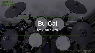 不該 - Bu Gai - Drum Cover - 周杰倫 & 張惠妹 - Jay Chou & Zhang Hui Mei - J Music Studio