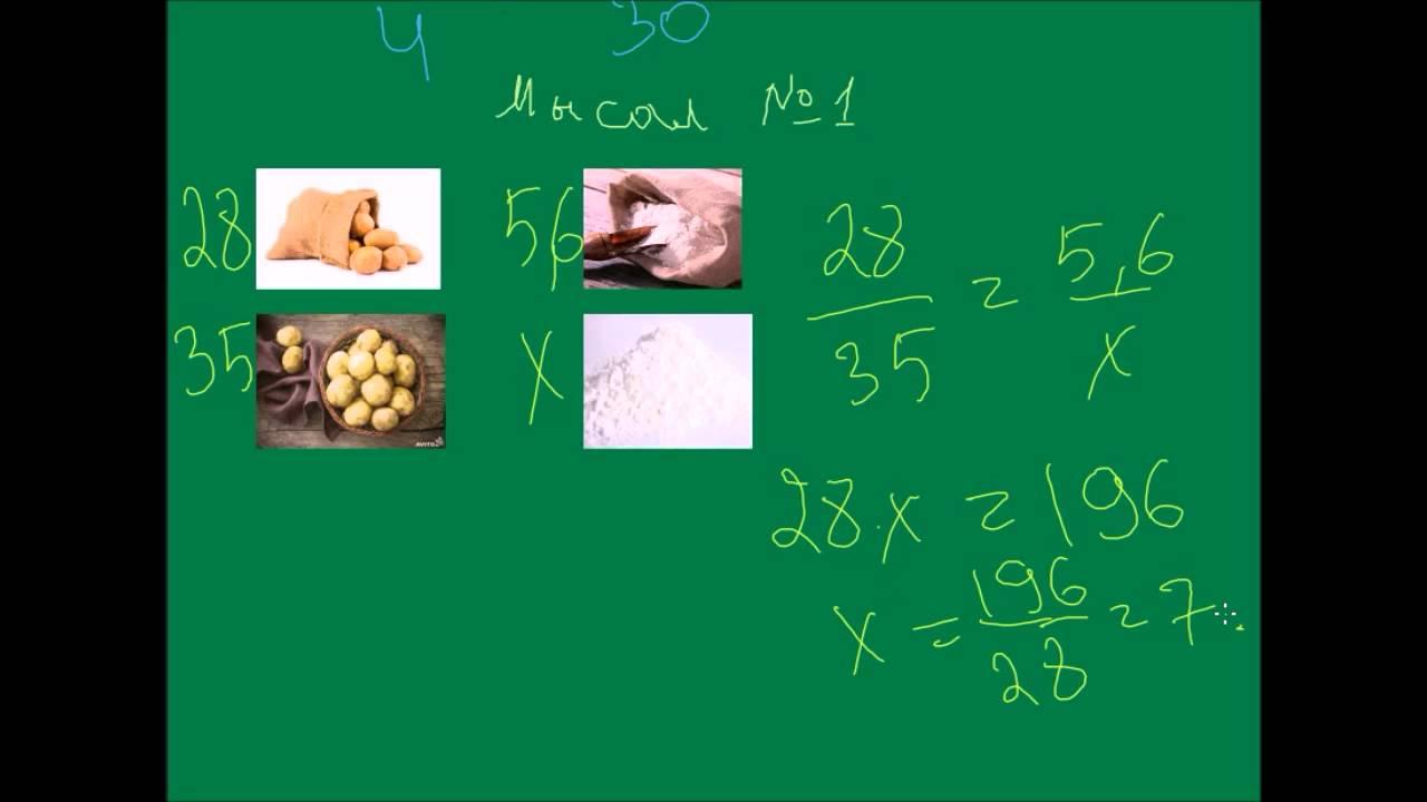 химия 10 сынып есептер жауаптарымен