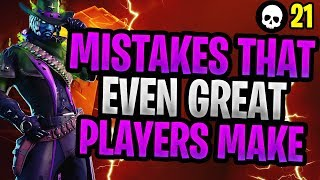 Mistake That Even GOOD Fortnite Players Make! (Fortnite How To Get Better)