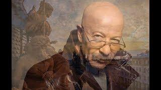 """Александр Розенбаум """"Уже прошло лет 30 после детства.."""""""