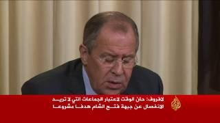 روسيا تخسر مقعدها في مجلس حقوق الإنسان