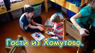 У нас были хорошие гости из Хомутово. (03.18г.) Семья Бровченко.