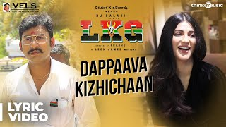 LKG | Dappaava Kizhichaan Song ft. Shruti Hassan | RJ Balaji, Priya Anand | Leon James | K.R.Prabhu