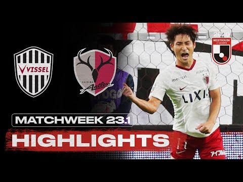 Kobe Kashima Goals And Highlights