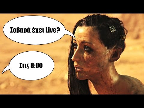 Live περιπέτειες στο Conan Exiles (νέο dungeon) [Conan Exiles]