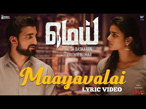 maayavalai song lyrics