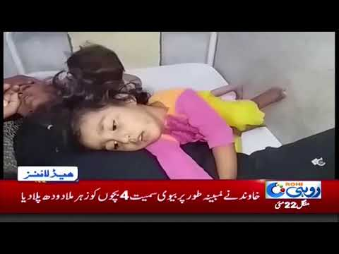 News Bulletin | 12:00 AM | 22 May 2018 | Rohi
