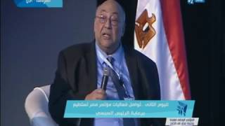 مؤتمر_مصر_تستطيع| الدكتور المهندس عبد الحليم عمروأحد علماء مصر في الخارج