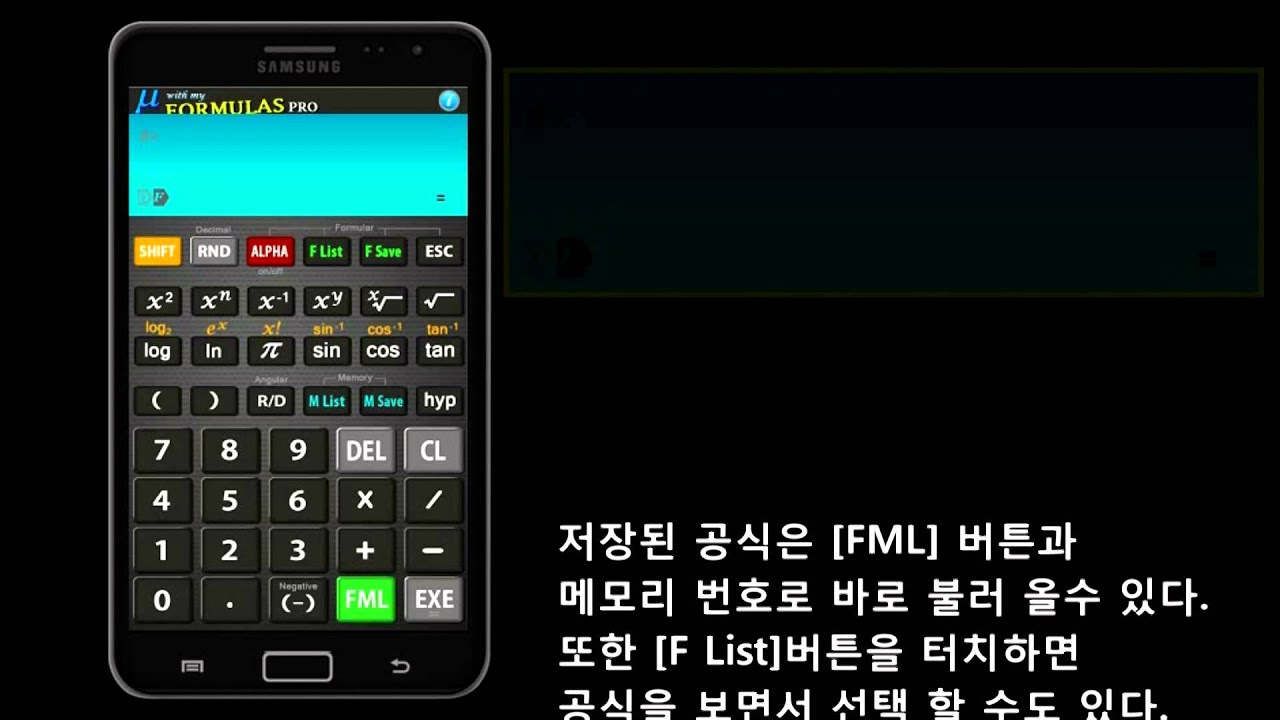 Phone Calculator For Android Phone scientific calculator mu android ios youtube ios