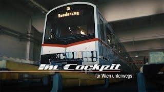 Im Cockpit: U-Bahn Wiener Linien