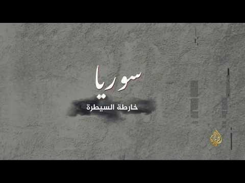 ما القوات الموجودة في سوريا وأين تتوزع؟  - نشر قبل 6 ساعة