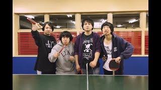 THE BOYS&GIRLS「卓球しながら爆弾報告」