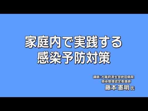 情報 コロナ 大阪 最新