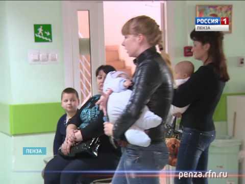 В Пензе матери пятерых детей отказали в приеме в поликлинике