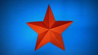 종이 접기 스타 | 종이 별을 만드는 방법