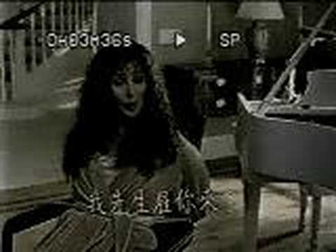 Cher - Faithful