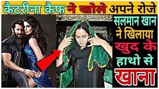 Baixar कैटरीना कैफ ने खोले सलमान खान के साथ रोज़े | Katrina kaif opened Roze with Salman khan