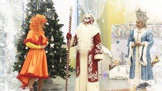 Новогодний утренник в детском саду. Настоящий Дед Мороз, Снегурочка, Лиса, Зайка / 2018
