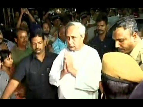 CM Naveen Patnaik On Odisha Hospital Fire - Exclusive