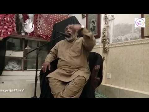 Importance of Khak-e-Shifa | Allama Muhammad Abbas Naqvi (Mashad, Iran) | 16 Muharram 2017/1439
