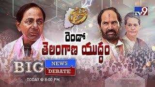 Big News Big Debate  : Sonia Gandhi speech heats up Telangana Politics ||  Rajinikanth - TV9
