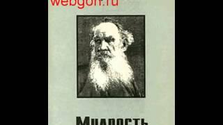 Мудрость Льва Толстого скачать отзывы видео обзор pdf dj
