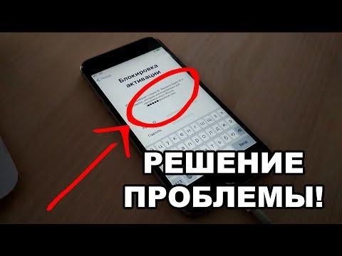 Как узнать id на айфоне