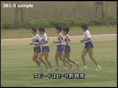 【陸上競技】中長距離走のトレーニング