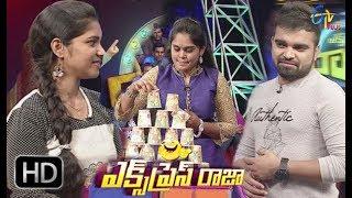 Express Raja | 18th April 2018 | Full Episode 413 | ETV Plus