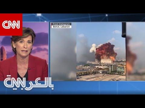 فساد وفشل وانفجار.. ماذا تغير منذ الحرب الأهلية اللبنانية؟  - نشر قبل 7 ساعة