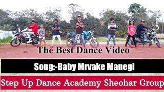 Baby Mrwake Manegi || Hunny Singh Song|| Choreography, Dance Video, Step Up Dance Academy Sheohar ||