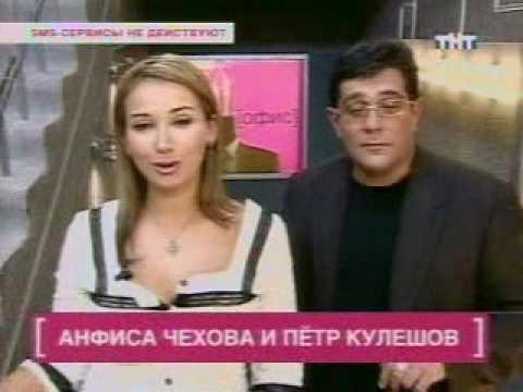 Офис реалити шоу видео секс