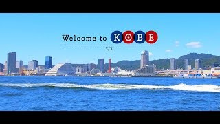 Welcome to Kobe(SS)