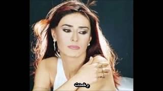 يلدز تيلبة - الحب لا يستمع (أغنية تركية مترجمة) Yıldız Tilbe – Aşk Laftan Anlamaz ki