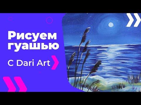 Школа креатива Отзывы о методе правополушарного рисования