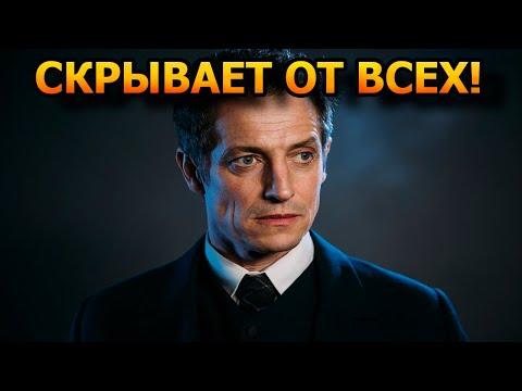 ФАНАТЫ В ШОКЕ! Как выглядит жена талантливого актера Дмитрия Фрида?