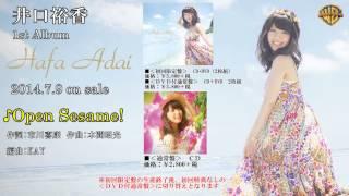 140709発売_井口裕香_1stアルバム「Hafa Adai」Open Sesame! 試聴