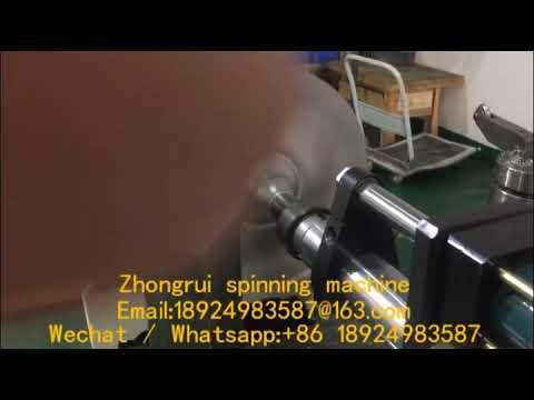 CNC metal spinning machine produce lamp reflector