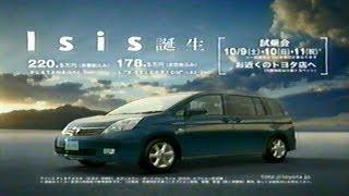 トヨタ アイシス 唐沢寿明 小雪 CM Toyota Isis Ad Karasawa Toshiaki K...