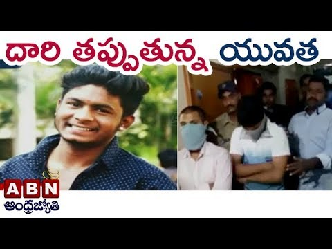 Intermediate student stabbed to death on his way to exams | Hyderabad | Red Alert