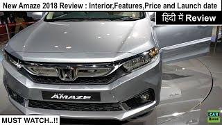 Amaze 2018 | New Amaze 2018 Interior,Exterior | 2018 Amaze Features,Price,Launch