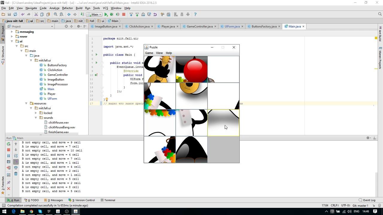 NetHack игра и исходник Androidstudio - YouTube