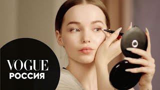 Дав Камерон показывает макияж с эффектом влажной кожи Vogue Россия