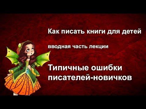 Читать онлайн - Горчев Дмитрий. Рассказы