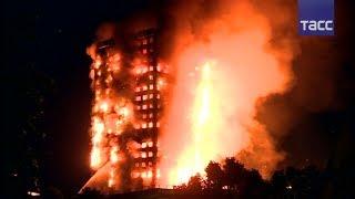 Пожар в высотном жилом доме в Лондоне: есть жертвы