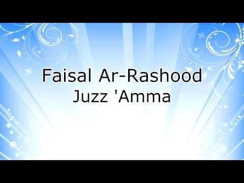 Faisal Ar Rashood - Juzz 'Amma