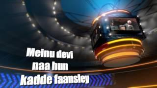 Akhiyan - Lyrical Video  | Diljit Dosanjh | Latest Punjabi Song 2015 | Speed Punjabi